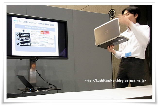 Dellブランドマネジャーによる新製品説明・他社比較.JPG
